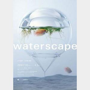 Link Lion雄獅星空開幕展: 「waterscape 水中風景」日本新銳設計師 三澤遙個展+展覽專書出版