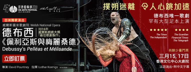 Welsh National Opera -