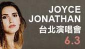 2016 Joyce Jonathan 台北演唱會