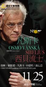 NSO 名家系列《凡斯卡與西貝流士》 NSO Maestro Series - Vänskä & Sibelius