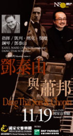 NSO 名家系列《鄧泰山與蕭邦》 NSO Maestro Series - Dang Thai Son & Chopin