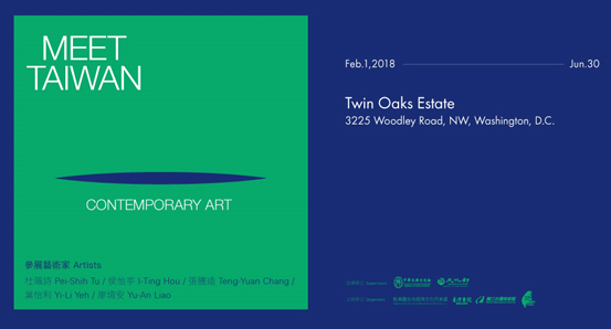Meet Taiwan Contemporary Art at Twin Oaks