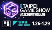 2018台北國際電玩展