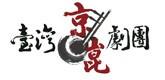 國立臺灣戲曲學院
