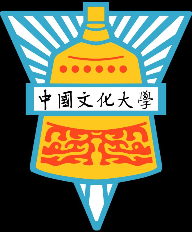 中國文化大學音樂學系
