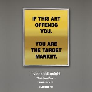 《#yourkiddingright》藝術壞痞子Desire Obtain Cherish個展