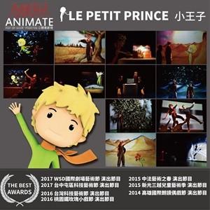 Animate立體書劇場「小王子」