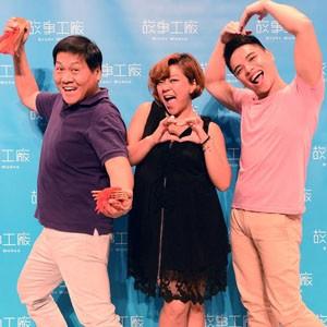 【每日藝聞】故事工廠《3個諸葛亮》重新演繹中國四大愛情傳說 將劇場還給庶民