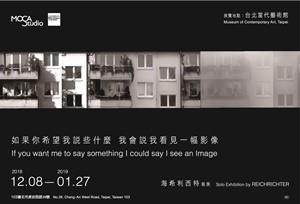 「如果你希望我說些什麼 我會說我看見一幅影像」-海希利西特(REICHRICHTER)個展