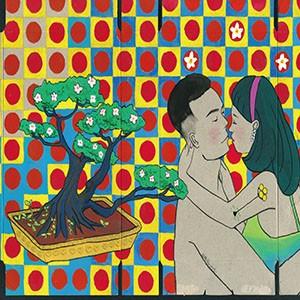 真愛之吻 | 倪瑞宏、陳渝諺雙人創作聯展