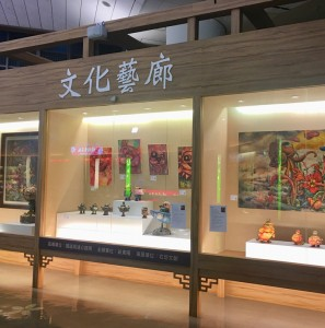 宣亦與紫瑄之怪獸與牠們的產地~2018雙姝的奇幻特展 2018 Double Fantasy Special Exhibition