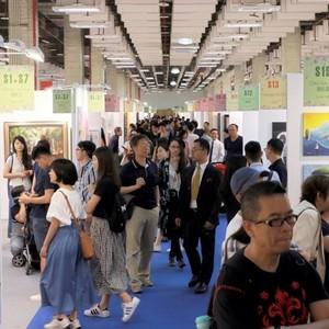 2019台北新藝術博覽會  藝術尋寶趣