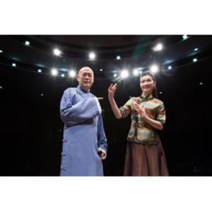《五夜奇談-第二夜》108年苗北小劇場相聲評書系列2
