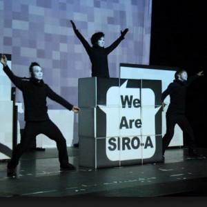 【這不是藝評‧是心得分享】SIRO-A《迷幻樂園》多媒體影像互動玩樂新體驗 宛如科幻電影的真人實境版