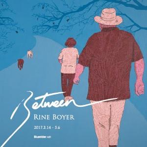 《Between》性格與色彩的捕捉者Rine Boyer 個展