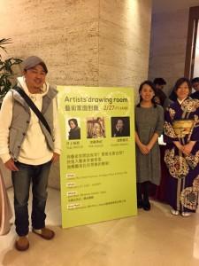 新富族實力不容低估! 日本無極限2016當代藝博 成功塑造藝術收藏風潮!