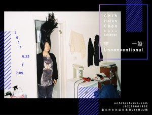 非一般 - 陳智賢個展 / Unconventional - A Solo Exhibition by Chih Hsien Chen