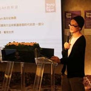 第五屆台北國際當代藝術博覽會 談談私人的品味 !