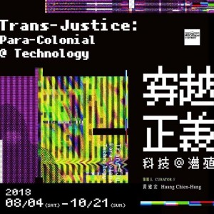 「穿越─正義:科技@潛殖」  Trans-Justice: Para-Colonial@Technology
