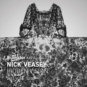 《Hidden Vision》英國X光藝術家Nick Veasey個展