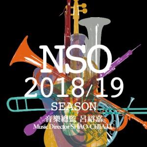 NSO 總監系列《莫札特與魏德曼 1》 NSO MD Series - Mozart & Widmann 1