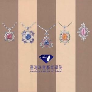 11月20日【珠寶設計入門】假日班