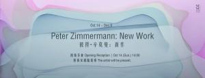 彼得・辛莫曼:新作|Peter Zimmermann: New Work