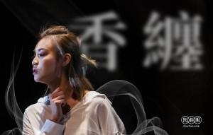 《香纏》阮劇團|2021戲曲夢工場