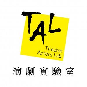 TAL2018夏季訓練課程: 鈴木演員訓練方法