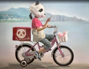 胡銜文 創作個展【私領域.庇護所】 Hu Shian-Wen Solo Exhibition: Pr