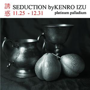 【1839當代藝廊】井津建郎(Kenro Izu)白金照片攝影展
