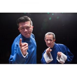 《五夜奇談-第五夜》108年苗北小劇場相聲評書系列5