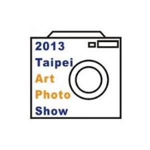 2013台北藝術攝影博覽會新銳幻燈SHOW徵件即日起至6/30止