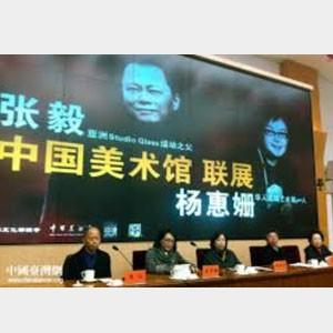 楊惠姍張毅琉璃聯展 北京開幕
