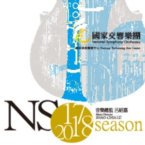 NSO 室內樂集《蕭斯塔科維契的絃音》 NSO Chamber Concerts - Shostakovich on Strings
