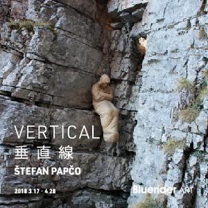 《Vertical》Štefan Papčo亞洲首個展