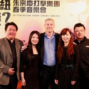 【這不是藝評‧是心得分享】朱宗慶打擊樂團「Mr. 艾曼紐要怎樣?」10年經典譜出驚奇炫麗的音樂饗宴 滿足視聽味蕾