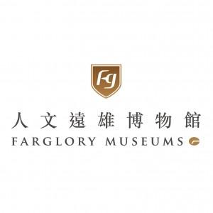 【徵件】人文遠雄博物館藝術空間108年申請展