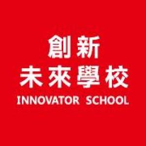 創新未來學校「企劃競爭力講堂」全系列講座(2017)