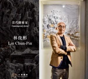 大雋藝術榮幸宣布代理台灣當代藝術家林俊彬