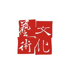 李安、宋澤萊、紀蔚然、陳茂萱榮獲第十七屆國家文藝獎