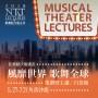 2018歌劇院音樂劇沙龍講座《風靡世界 歌舞全球》 NTT MUSICAL THEATER LECTURES