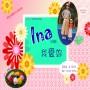 2019「Ina(母親)我愛妳」五月份母親節特別活動