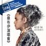 2019TIFA 桑布伊演唱會 Sangpuy in Concert