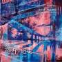 呂宗憲 創作個展【邊界。遊走】Lu Tsung-Hsien Solo Exhibition: Wandering on border