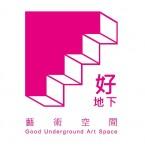 浮光影藏(三):臺灣攝影作品集專題展 1980-2000