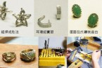 8月25日乙級珠寶金工鑲嵌研習