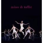 2017台北首督芭蕾舞團年度創作《芭蕾景緻》 Scènes de Ballet