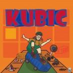 re@KUBIC 集盒跨年不斷電 陪你玩三天三夜