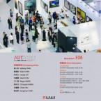 2018 Art Taipei台北藝術博覽會